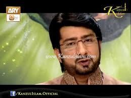 mufti-akmal-tasleem-sabri - mufti-akmal-ahkam-e-shariat-2013-promo-7
