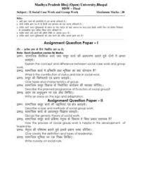 essay on leadership qualities in telugu calendar brennen  essay leadership qualities featuring