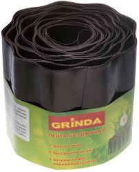 """<b>Лента бордюрная</b> """"<b>Grinda</b>"""", цвет: коричневый, 15 см х 9 м"""
