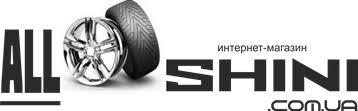 <b>WSP Italy</b> Диски в интернет магазине Allshini.com.ua Диски ...