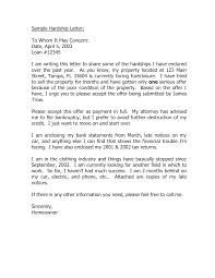 homeland security cover letter sample
