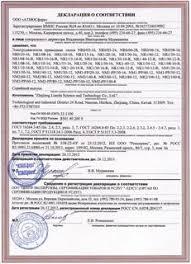 Компания Ютшенка <b>Колиан</b> ООО (ПОЛЬША): адрес, продукция ...