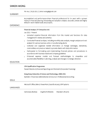 financial analyst cv powered by career times financial analyst cv
