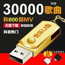 Car MP3 music video U disk 16G / 32G / 64G USB flash drive ... - Vova