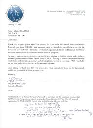 donations thank you letters rotary club of floral park 2016 donations thank you letters rotary club of floral park bellerose