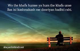 Broken-Heart-Quotes-Wallpaper-In-Hindi.jpg