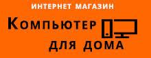 <b>Мышь Logitech</b> Optical <b>M90 Dark Grey</b> купить в Луганске