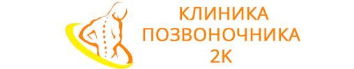 <b>Антицеллюлитный массаж</b> бедер и ягодиц в Смоленске ...