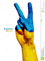 """Спасибо, """"Сумраки""""! C Днем военной разведки Украины - Цензор.НЕТ 5245"""