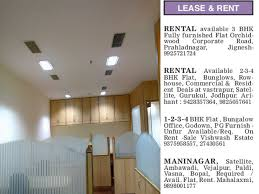 office space rental advertisement advertising office space