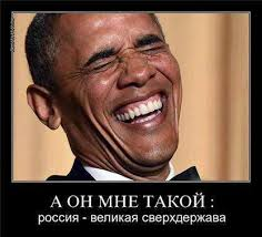 Сенаторы Маккейн и Грэм требуют более жестких санкций против России - Цензор.НЕТ 9350