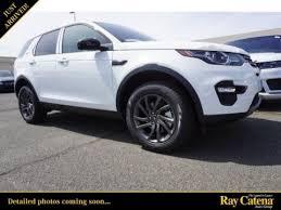 Pre-Owned Vehicles Edison NJ | Ray Catena <b>Land Rover</b>