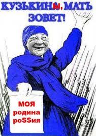 В СНБО уличили российские СМИ в очередной лжи - Цензор.НЕТ 9810