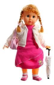 Страница 24 - классические <b>куклы</b> - goods.ru