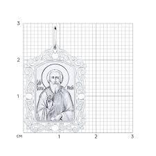 <b>Иконка</b> из <b>серебра</b> «Сергий Радонежский» <b>SOKOLOV</b> – купить в ...