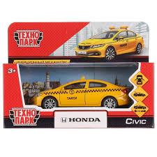 Машина <b>ТЕХНОПАРК Honda</b> Civic Такси - купить по лучшей цене ...