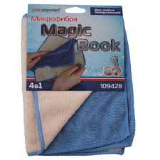 Микрофибра <b>Magic book салфетка 4 в 1</b>, размер 20х30см, 109428