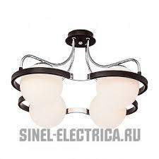 <b>209.59.4</b> Потолочная <b>люстра Silver Light</b> Globe - <b>Люстры</b>