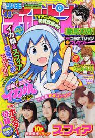 週刊少年チャンピオン48号