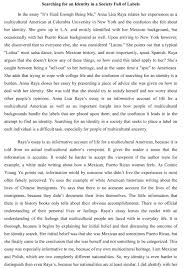 essay in english for students