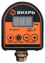 <b>Реле давления ВИХРЬ</b> АРД-1 — купить по выгодной цене на ...