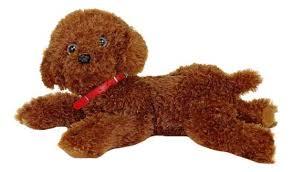 <b>Мягкие игрушки</b> животные <b>Fluffy Family</b> - купить мягкую игрушку ...