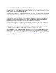 university essay writing service  desmond tutu homework help college application essay format