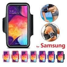 <b>Чехол на руку</b> для бега, Нарукавники сумка чехол для Samsung ...
