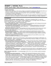 retail skills resume resume examples of skills examples of skills organizational skills on a resume examples resume resume samples skills based resume example key skills section