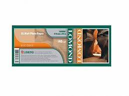 <b>Рулонная бумага</b> для плоттера с покрытием <b>Lomond XL</b> Matt ...