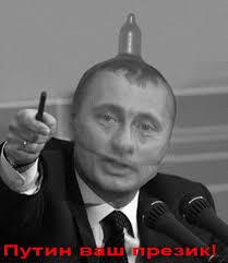 """Знаменитый поэт Юлий Ким написал новую песню: """"Охламон ты, Путин!"""" - Цензор.НЕТ 9753"""