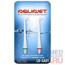 <b>Насадка</b> к ирригатору <b>Aquajet LD</b>-<b>SA01</b> №2 (для LD-A8) купить в ...