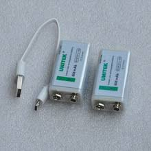 <b>2pc</b> Prismatic USB 9V rechargeable battery 650mAh 6F22 lithium ...