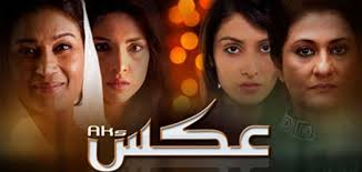 AKS Episode 9 - 24 oct 2012