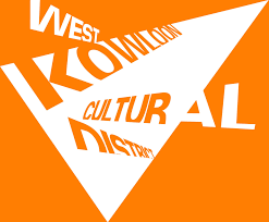 m museum for visual arts and culture west kowloon cultural m museum for visual arts and culture west kowloon cultural district jobs