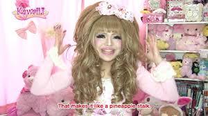 Kawaii Tutorial #5 - <b>Mori Hair</b> With Ayano Tokumaru - YouTube