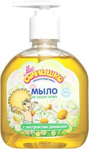 <b>Жидкое мыло МОЕ СОЛНЫШКО</b> с экстрактом ромашки дозатор