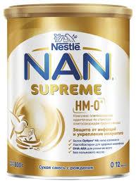 <b>Смесь NAN</b> (Nestlé) <b>Supreme</b> (с рождения) 800 г — купить по ...