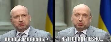 Крым был, есть и должен оставаться украинским, - президент Латвии - Цензор.НЕТ 5250