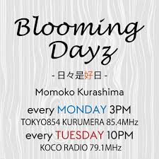 Blooming Days