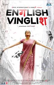 English Vinglish 2012 Watch Hindi Movie, English Vinglish 2012 Watch online