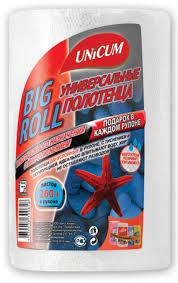 "<b>Бумажные полотенца</b> ""<b>UNiCUM Big</b> Roll"", 22х23 см (260 штук в ..."