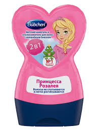 <b>Детский шампунь</b> и бальзам для <b>волос</b> 2 в 1 с волшебным ...