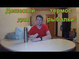 Видеозаписи Рыбалка на Среднем и Южном Урале!!! | ВКонтакте