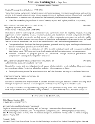 computer tech resume pc technician computer bullets health public gallery of sample resume for computer technician