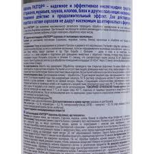"""<b>Аэрозоль</b> для защиты от ползающих <b>насекомых</b> """"Раптор"""" 350 мл ..."""