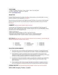 qualifications summary example how to write a career summary for a example of career summary gallery of resume career summary how to write a qualifications summary for