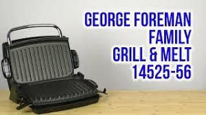 Распаковка <b>GEORGE FOREMAN</b> Family Grill & Melt 14525-56 ...