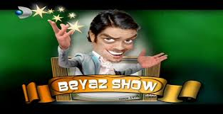 Beyaz Show 19 Aral�k 2014 HD