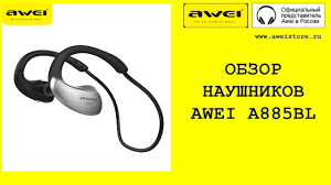Обзор наушников <b>Awei</b> A885BL - YouTube